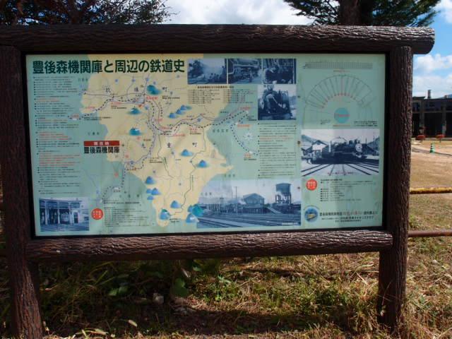 玖珠・耶馬溪ツーリング 022.JPG