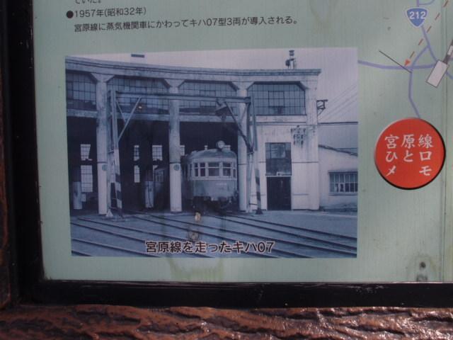玖珠・耶馬溪ツーリング 024.JPG