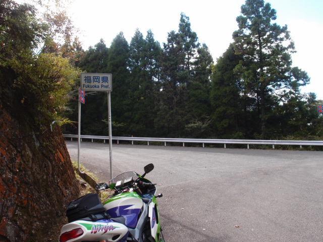 玖珠・耶馬溪ツーリング 093.JPG